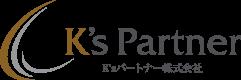 K'sパートナーのロゴ
